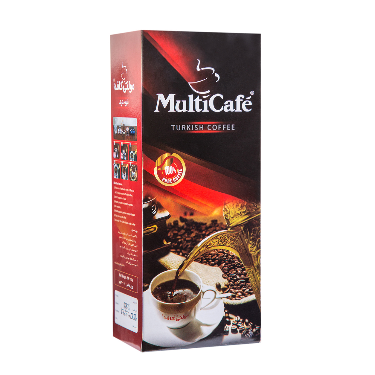 Turkish Coffee 200 Gr Pack Multi Cafe