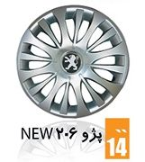 Hubcap for Peugeot 206 New