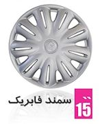 Hubcap for Fabric Samand
